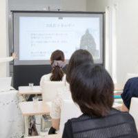 ジェモセラピー セラピスト講座(関西・大阪)