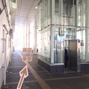 茨木サロンへのアクセス【JR茨木駅】送迎の場合